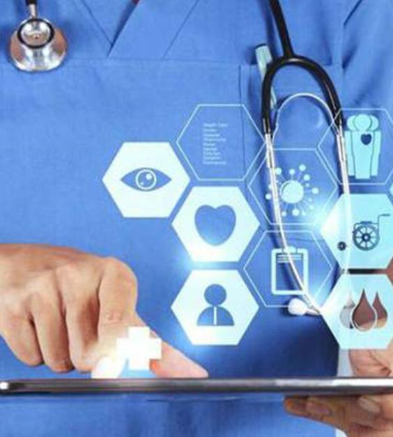 Imagen Salud Pública Asociación de Optometristas Unidos